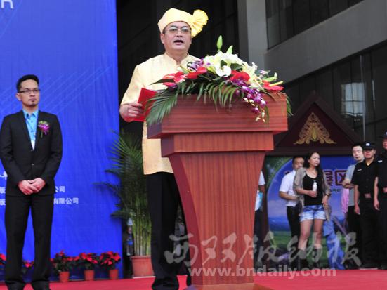 罗红江致开幕词 记者 柳新兰 摄