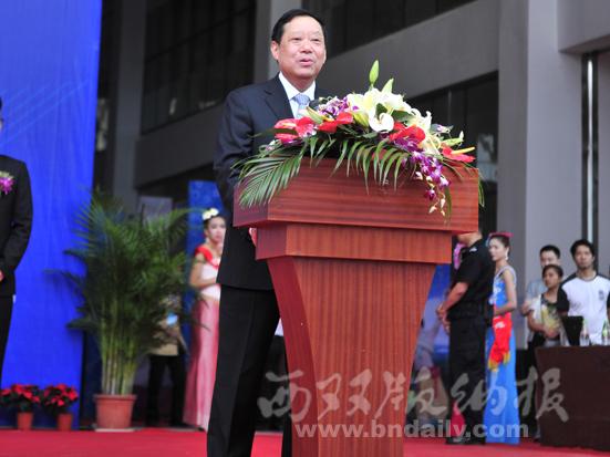 刘晓峰宣布开幕 记者 柳新兰 摄