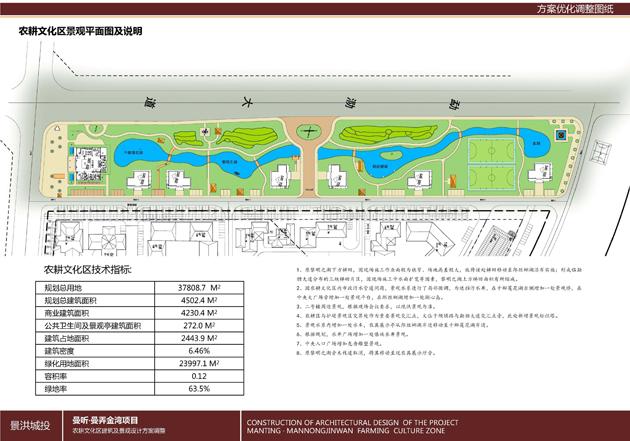 C0502001-04b-刘大江