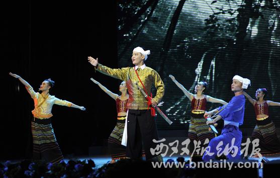 塑造傣族优秀代表人物召存信的舞台艺术形象
