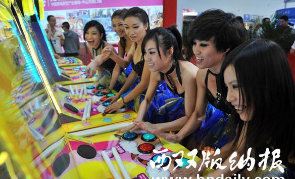 中国(中山)国际游戏游艺博览交易会一镜头。