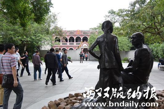 孙中山纪念馆。(记者丹洛  摄)