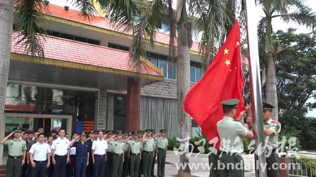 关累码头举行升国旗仪式