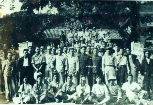 1948年地下党云南边纵九支队在景洪