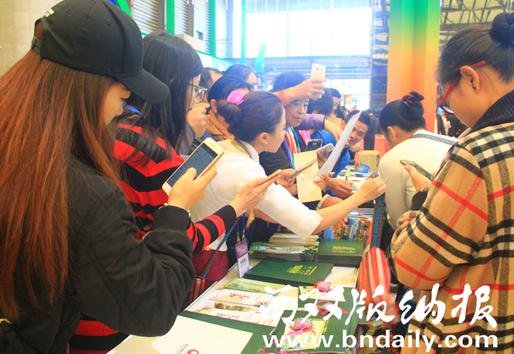 参加中国(上海)国际旅游交易会
