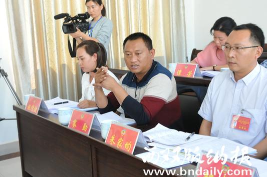 政协委员反映民意
