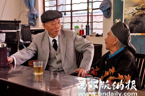 C0506003-08b-刘大江