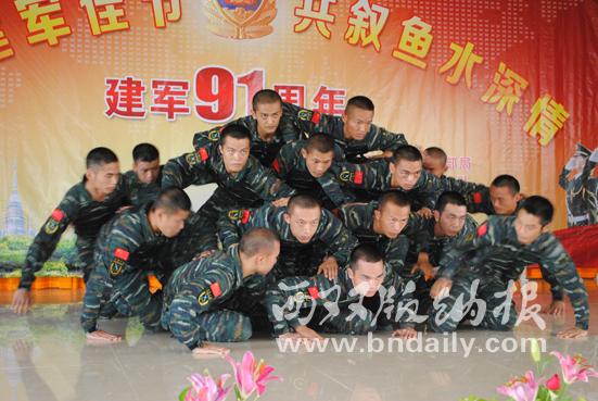 C0802011-01b-李建洪