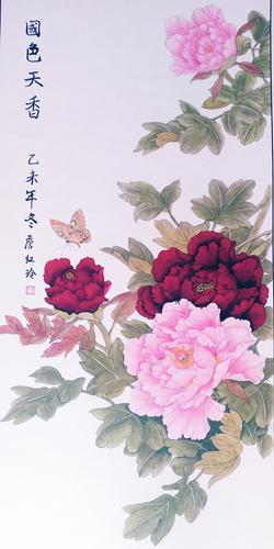 詹红玲——国色天香
