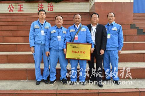 C1128001-03b-刘大江