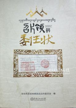 C0309001-07b-曾崇明