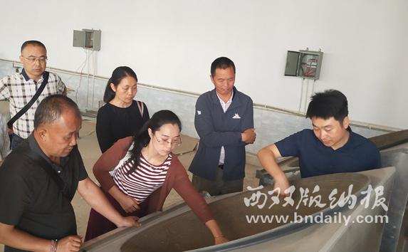 C0507001-03b-刘大江
