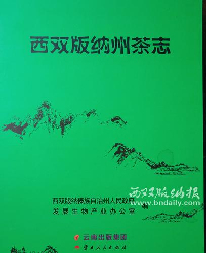 C0507002-03b-刘大江