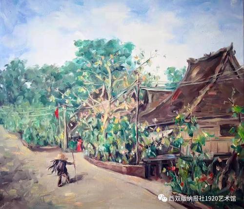 《曼远村寨》