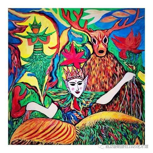 《印象傣泐 · 孔雀舞的传说》