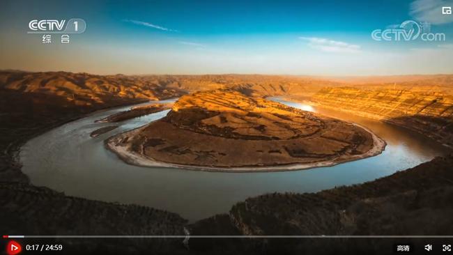 纪录片《山河岁月》第三集《湘江北去》