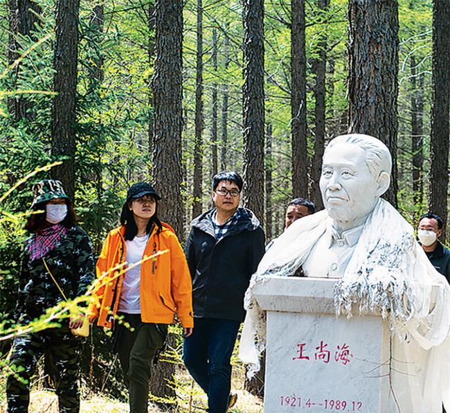 王尚海纪念林。